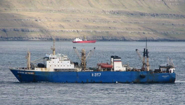 Maestro, is 120m long and 19m wide, picture taken in the Faroe Islands